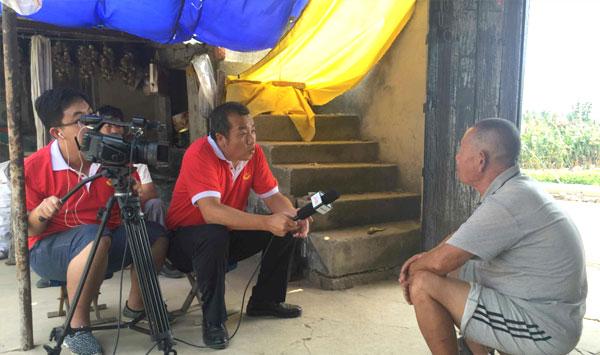 威海广播电视台美丽乡村威海行大型采访活动启动