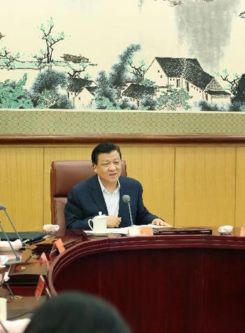 2月9日,中共中央政治局常委、中央党的群众路线教育实践活动领导小组组长刘云山在北京主持召开中央党的群众路线教育实践活动领导小组第九次会议。